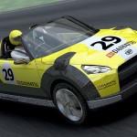 Daihatsu презентует концепт-кар DX